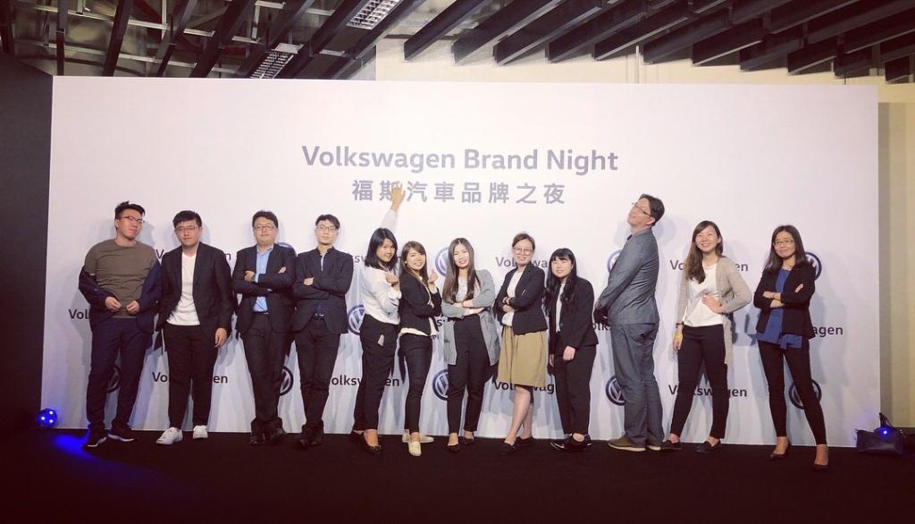 2018 Volkswagen Brand Night