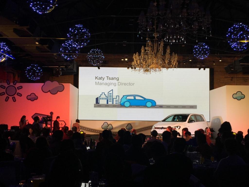 2017 Volkswagen Spring Wine Gathering